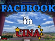 accedere a facebook in cina con VPN